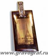 Гравировка и фотогравировка на бизнес сувенирах Gravograph M20 pix Roland Metaza MPX80