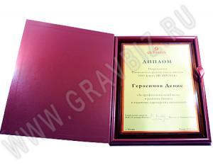 Гравертон (Grawerton)  сублимационный алюминий