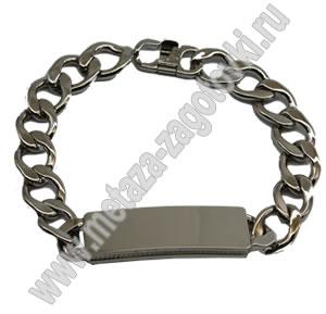 257 03s браслеты мужские и женские как серебряные