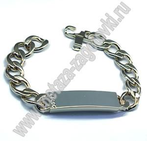 257 04s браслеты серебряного цвета со стразами мужские и женские
